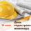 24 июля — День кадастрового инженера