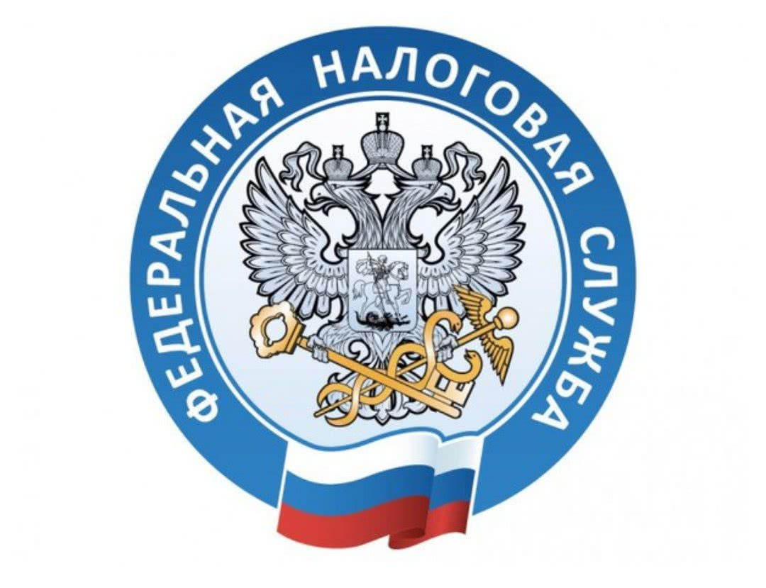 Письмо ФНС России