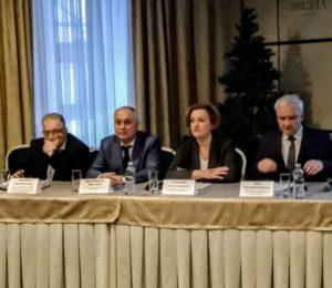 Конференция на тему «Государственная кадастровая оценка и независимые оценщики. Опыт и практика текущего момента, перспективы взаимодействия»