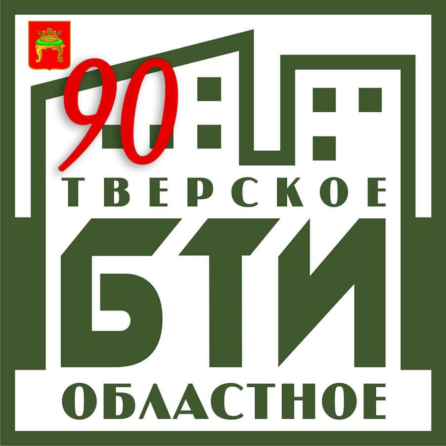 Поздравление коллектива с 90-летием службы технической инвентаризации России